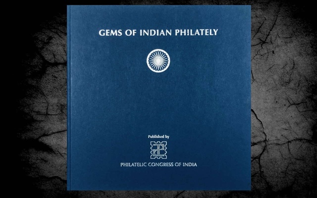 Gems Of Indian Philately                            Edition 1